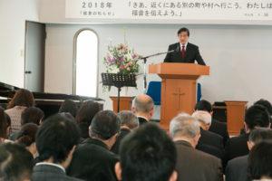 聖日礼拝 @ 関東栄光教会 | 昭島市 | 東京都 | 日本